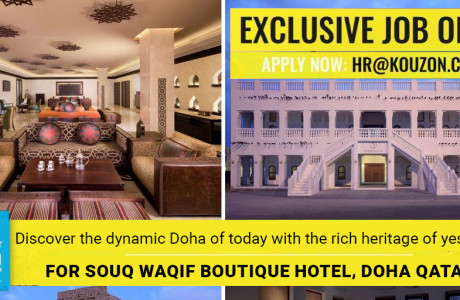 Kouzon Corporation Souq Waqif Boutique Hotel, Doha Qatar
